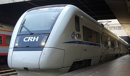 Hefei-Fuzhou high-speed rail line, China