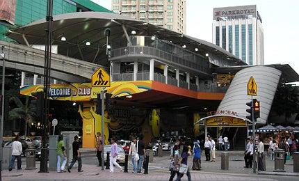Malaysian rail