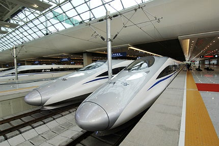 Fastest trains in the world: Ranking the top 10