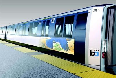 BART New Rail Car Design