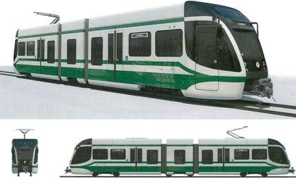 Boston Green Line extension
