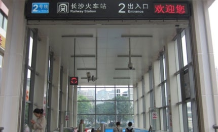 Changsha high speed rail