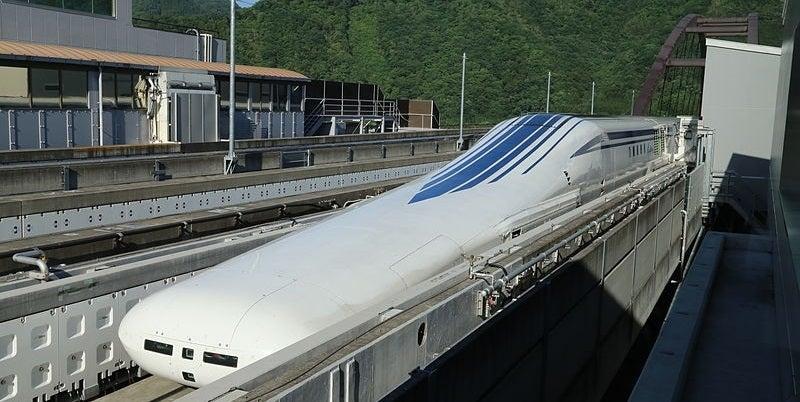 Chou Shinkansen