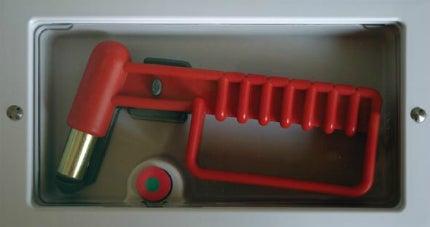 Emergency Hammer Boxe