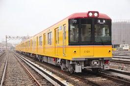 Mitsubishi-Tokyo Metro railcar