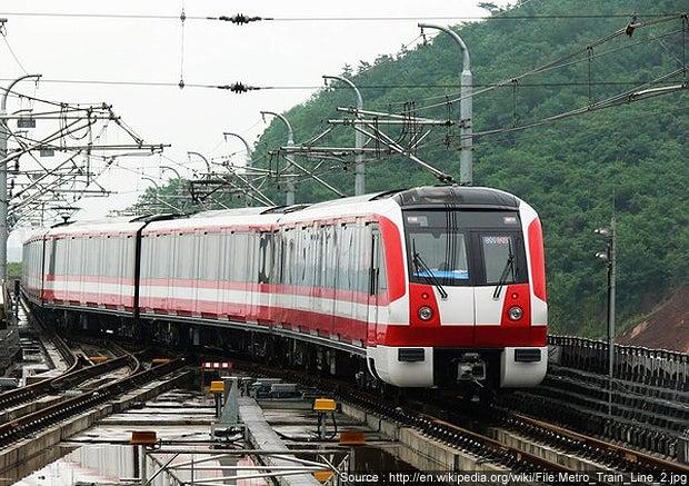 Nanjing Metro rail