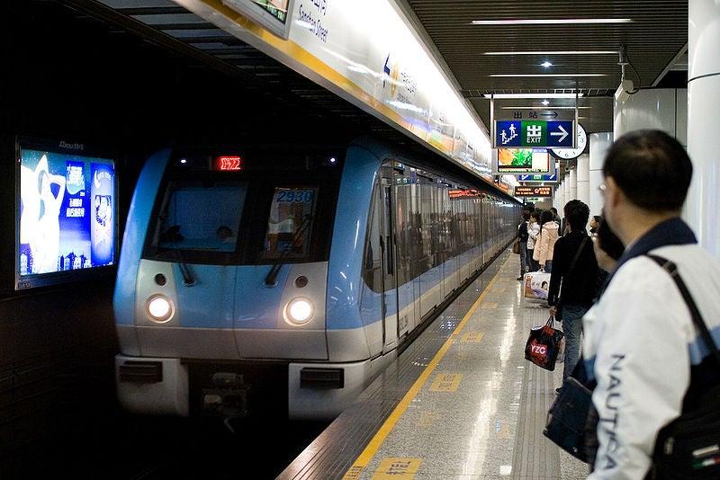 Nanjing Metro