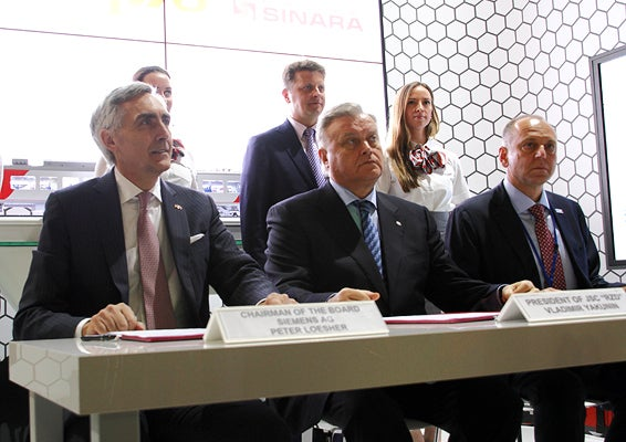 RZD-Siemens-Sinara MoU
